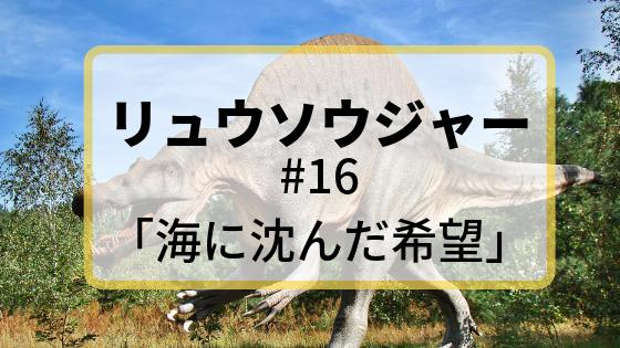 f:id:fuyushima:20190706233928p:plain