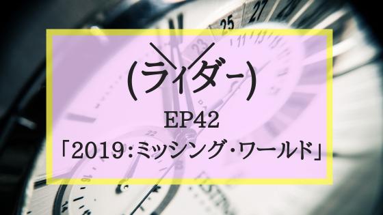 f:id:fuyushima:20190706235021p:plain