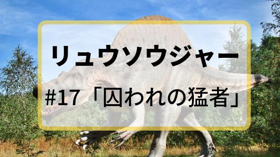 f:id:fuyushima:20190714072523p:plain