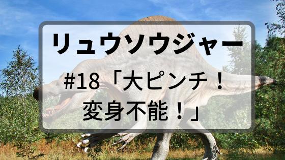 f:id:fuyushima:20190720213343p:plain