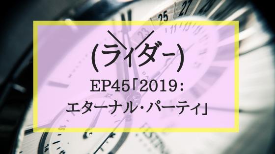 f:id:fuyushima:20190727224220p:plain