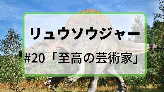 f:id:fuyushima:20190804074345p:plain