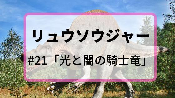 f:id:fuyushima:20190810205828p:plain