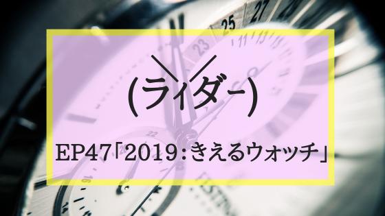 f:id:fuyushima:20190810210232p:plain