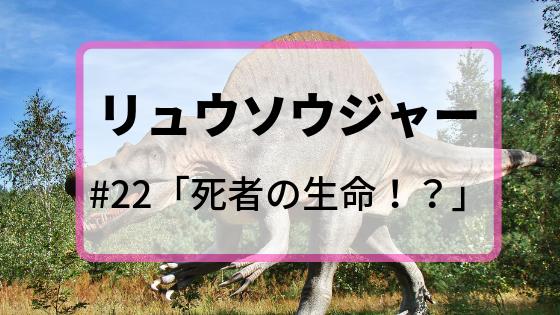 f:id:fuyushima:20190818000247p:plain