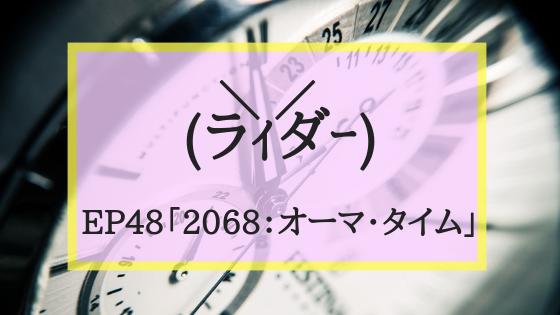 f:id:fuyushima:20190818000602p:plain