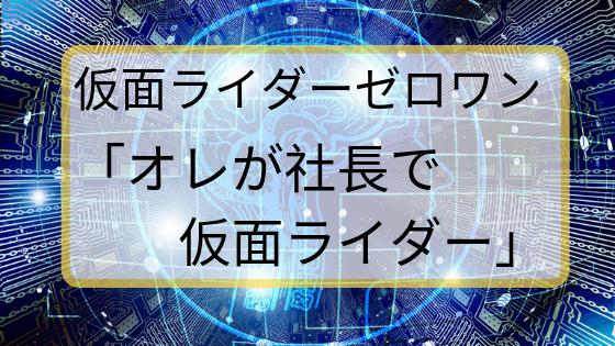f:id:fuyushima:20190831204004p:plain