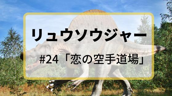 f:id:fuyushima:20190831205201p:plain