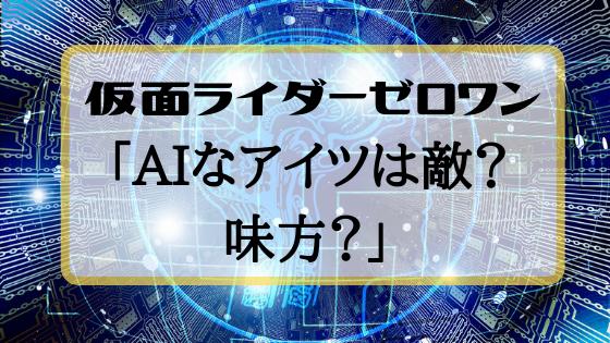 f:id:fuyushima:20190907215813p:plain
