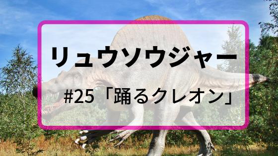 f:id:fuyushima:20190907220817p:plain