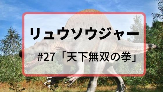 f:id:fuyushima:20190919222544p:plain