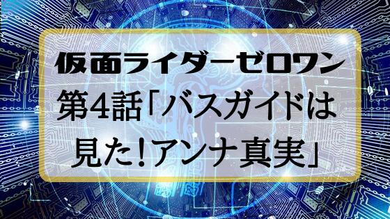 f:id:fuyushima:20190919222910p:plain