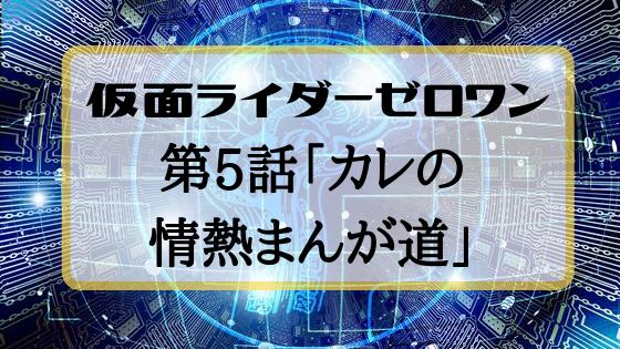 f:id:fuyushima:20190928231216p:plain