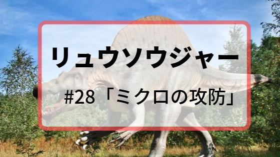 f:id:fuyushima:20190928231634p:plain