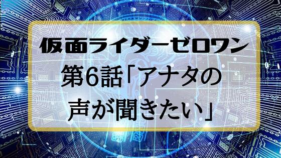 f:id:fuyushima:20191005205654p:plain