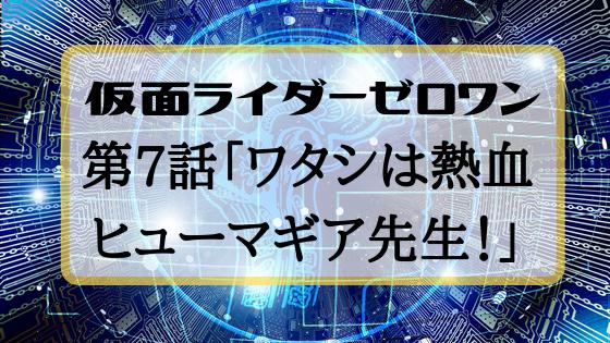 f:id:fuyushima:20191012080608p:plain
