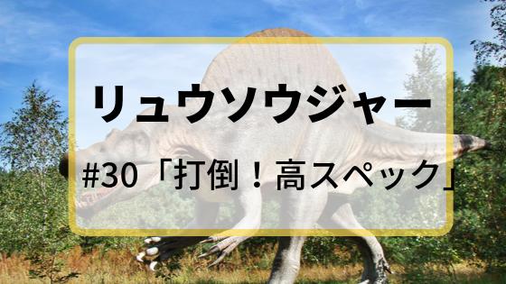 f:id:fuyushima:20191012081128p:plain