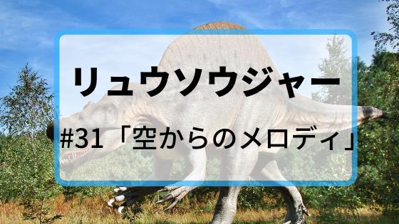 f:id:fuyushima:20191019230748p:plain