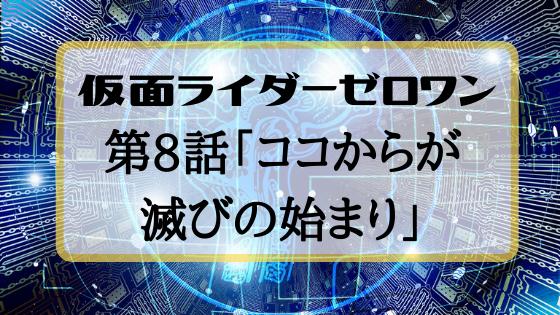 f:id:fuyushima:20191019231626p:plain