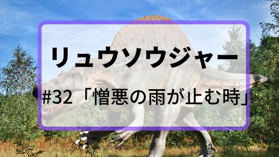 f:id:fuyushima:20191026222811p:plain