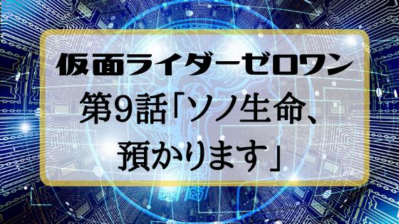 f:id:fuyushima:20191026223031p:plain