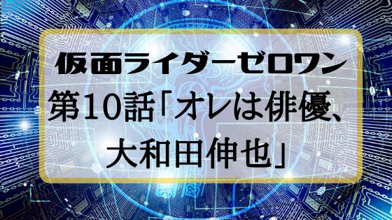 f:id:fuyushima:20191110083016p:plain