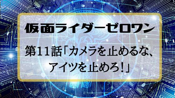 f:id:fuyushima:20191117075906p:plain