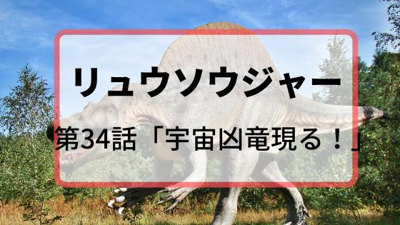 f:id:fuyushima:20191117080238p:plain