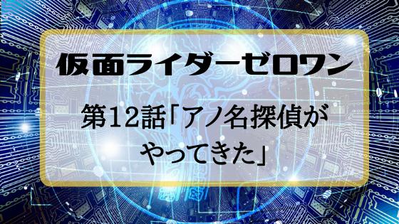 f:id:fuyushima:20191123214352p:plain