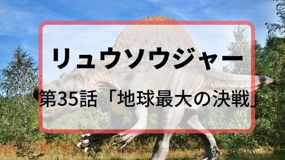 f:id:fuyushima:20191123215313p:plain