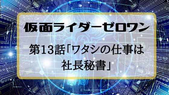 f:id:fuyushima:20191201080813p:plain