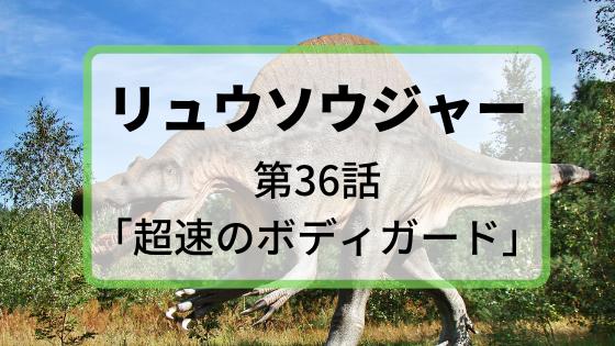 f:id:fuyushima:20191201081010p:plain
