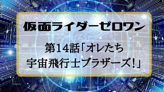 f:id:fuyushima:20191208085342p:plain