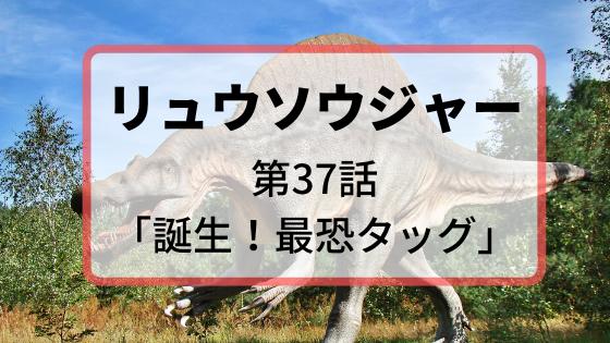 f:id:fuyushima:20191208085915p:plain