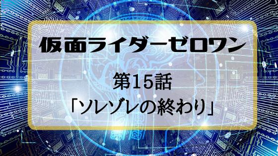 f:id:fuyushima:20191214204848p:plain