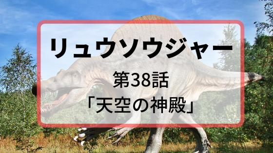 f:id:fuyushima:20191214205131p:plain