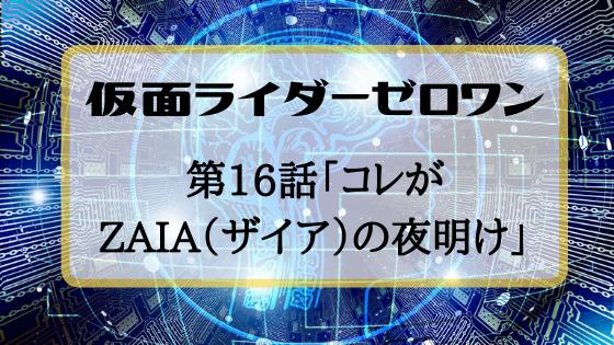 f:id:fuyushima:20191222000930p:plain