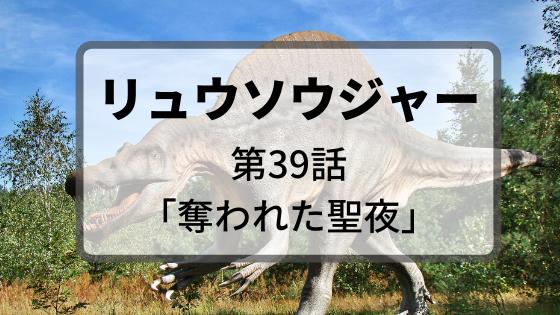 f:id:fuyushima:20191222001321p:plain