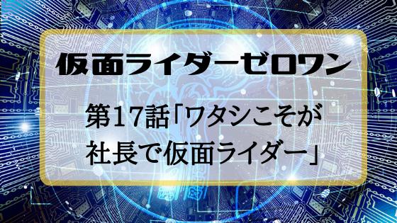 f:id:fuyushima:20200105083946p:plain