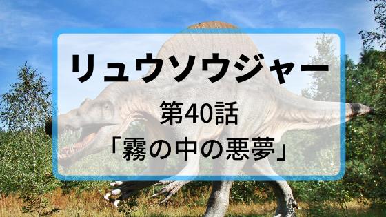f:id:fuyushima:20200105084253p:plain