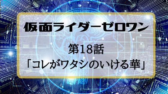 f:id:fuyushima:20200111220907p:plain