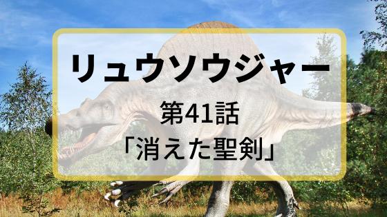 f:id:fuyushima:20200111221356p:plain