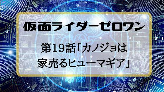f:id:fuyushima:20200118233850p:plain