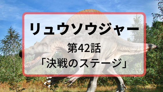 f:id:fuyushima:20200118234719p:plain