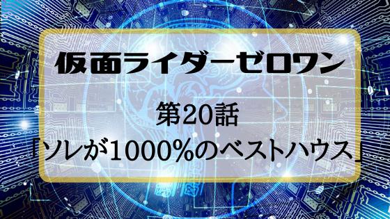 f:id:fuyushima:20200125235830p:plain