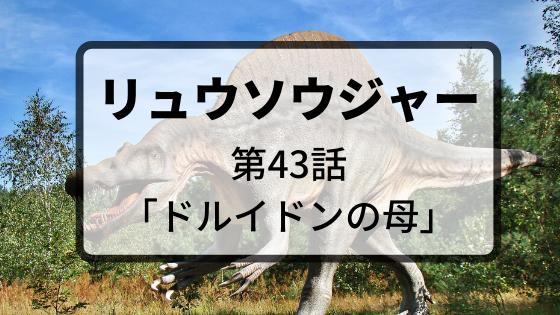 f:id:fuyushima:20200126000149p:plain