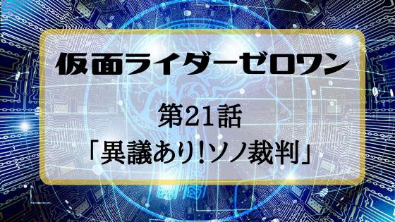 f:id:fuyushima:20200201233800p:plain