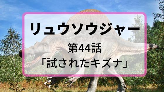 f:id:fuyushima:20200201234311p:plain