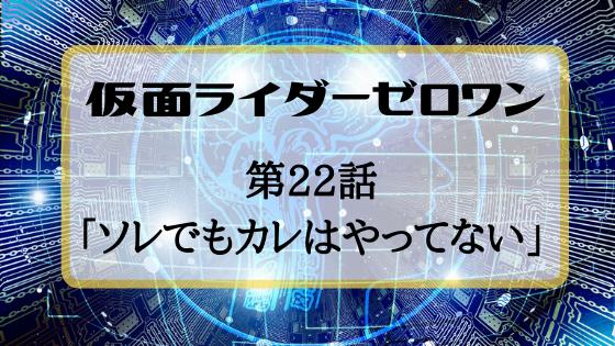 f:id:fuyushima:20200209081754p:plain