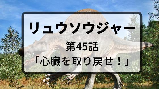 f:id:fuyushima:20200209082720p:plain